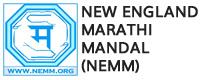 New England Marathi Mandal (NEMM)